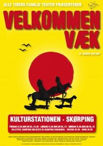 2008 Velkommen Væk